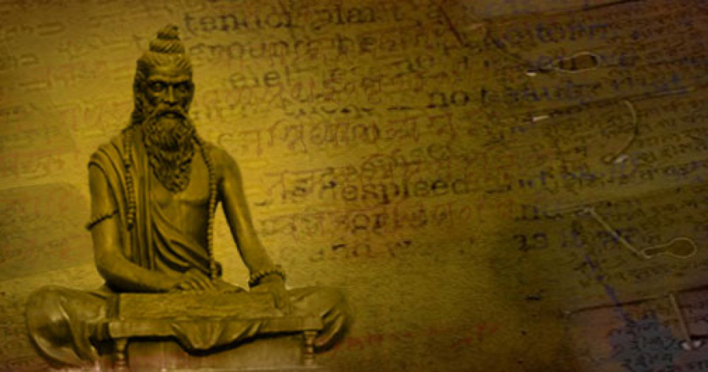 history of yoga in india